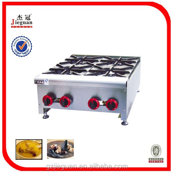 4 burners table top gas cooker (GH-4)