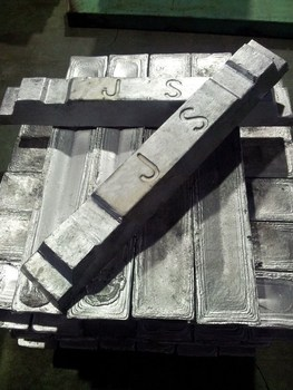 Lead Ingot (pure lead, antimony lead alloy)