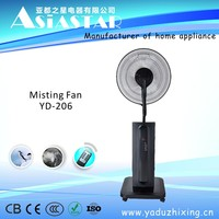 stand fan with mist/Portable Water Spray Air cooling Mist Fan /16 inch water mist fan