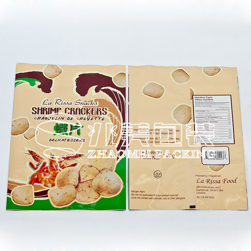 Customized snack packing plastic food packaging bag