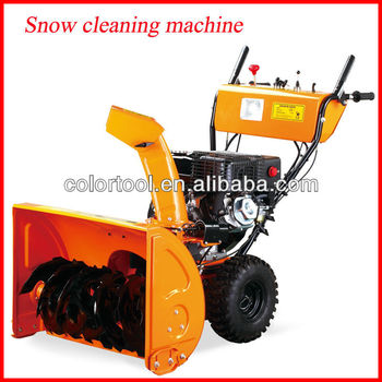 Snow wheel gasoline CE snow thrower/snow blower cleaning tools