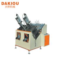 paper plate making machine prices in india