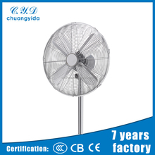 Hot selling outdoor 16'' air cooling manual control standing fan