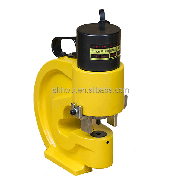 portable hydraulic mechanical press machine & drawing punch press machine