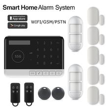 Home usage security protection 99 zones GSM WIFI alarm control panel with LCD and touch keypad