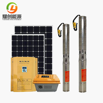 Submersible solar water pump system for agriculture 1hp -25hp Head lift 80-150m