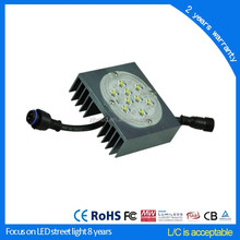 20w road LED street light Module