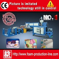 plastic zipper bag making machine