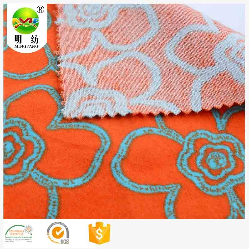 Shaoxing textile printed cotton flannel children's sleepwear fabric