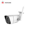 Home Security Outdoor wifi ip camera