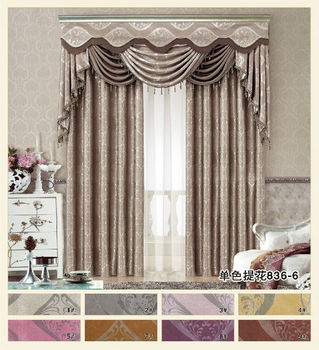 double swag curtain with valance
