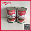 2017 Touchhealthy supply Bulk Buy Chinese canned tomato paste in sauce