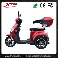 China three wheel adults disabled mini electric tricycle