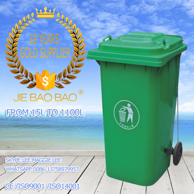 JIE BAOBAO!FACTORY MADE HDPE PLASTIC 32 GALLON TRASH CONTAINER