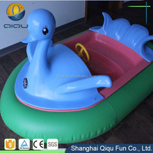 2017 New design adult floating inflatable bumper boat, electric battery motorized bumper boat for water theme park