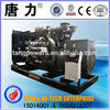 5% discount!80kw 50hz open type U.K. engine by china factory
