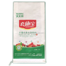 China manufacturer laminated pp rice bags 25kg, 50kg fertilizer, agriculture pp woven bag/pp woven sack