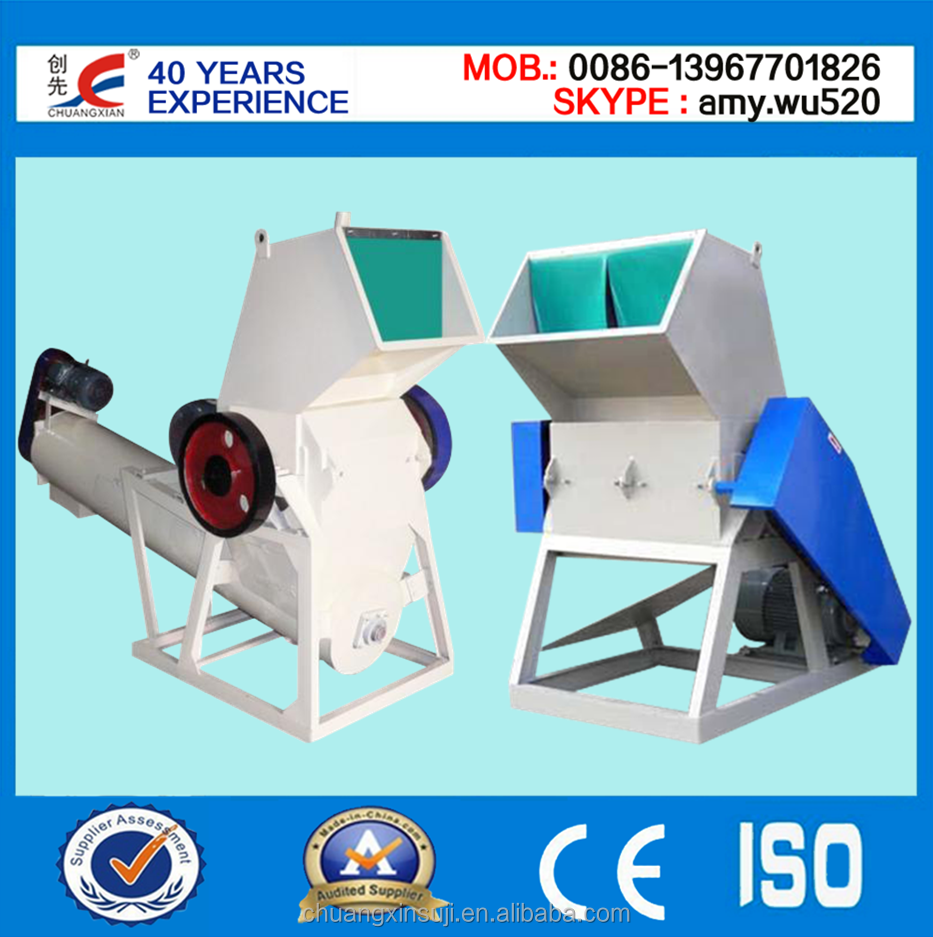 Factory Manufacture High Output small plastic shredder