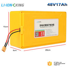 LI-ION KING 500W 48V 17Ah Scooter Rechargeable Lithium ion Battery