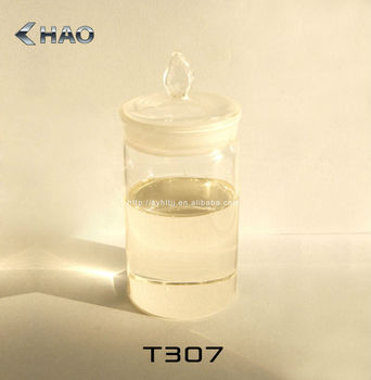 T307 Thiophosphoric Acid Diester Amine Salt industrial gear antiwear oil additive china wholesale