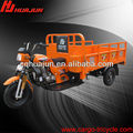 150cc 200cc 250cc cargo Motor tricycle/united motors motorcycles