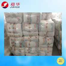 Cheap Stock B Grade Baby Diaper, Rejected Baby Diaper in sell