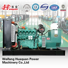 Factory Keypower Diesel Generators With Rated Frequency ,50Hz/60Hz for sale