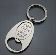 New product custom metal key ring multi-purpose can bottle opener