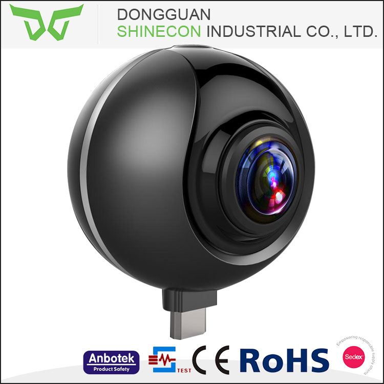2017 Trending Products OEM Shinecon small round wireless cctv 720 panoramic camera