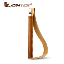 How to Get the High Quality Pencil Case for iPad Pro with Genuine Leather Case Pencil Pouch 2018