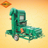 5XF-7.5 Air cleaner rice farming machinery