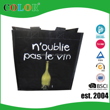Factory High quality pp woven material 6 bottle wine bag, recycled bottle wine bag