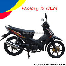 powerful 125cc cub motorcycle/popular 110cc cub motorcycle/patent cub motorcycle