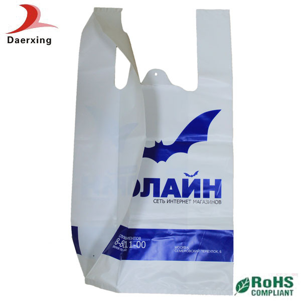 New product hot sale plastic t-shirt bag for 2014