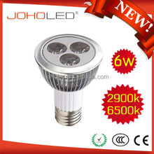 led celling light 5w 6w par 20 e27 12v light bulb