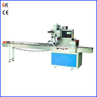 chocolate,cakes,small bread pillow bag flow packing machine(SK-W320)