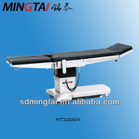 hospital electric facial bed