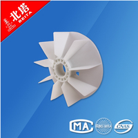 electric motor cooling fan blade and plastic fan blade for motor