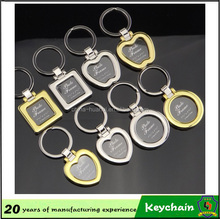 cheap wholesale digital photo frame keyring with lover keychain /custom design rubber key chain(HH-key chain-344-1)