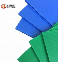 New design pp corrugated sheet polypropylene hollow sheet for factory selling