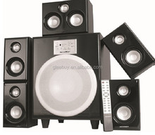 5.1-channel Home Theater with Active Subwoofer Full-function Remote Control