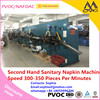 Second hand sanitary napkin machine speed 300-350 Pieces per minute