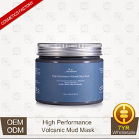 OEM/ODM Professional Supplier High Performance Volcanic Mud Mask Whitening & Firming Skin