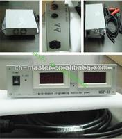 Automatic Battery Voltage Regulator MST-80 MST80 14V 100A