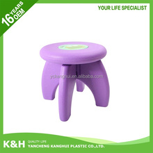 Student durable pp stool