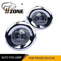 Fog Lamp for LAND CRUISER Prado 2014-ON Accessory Car Light