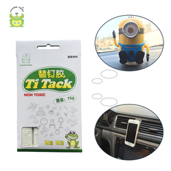 75g promotional gift reusable free nail glue for car dashboard