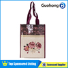 Super Quality PP Woven Shopping Bag | PP Woven Bag