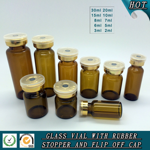 pharmaceutical injection amber glass vial 10ml glass medical vials