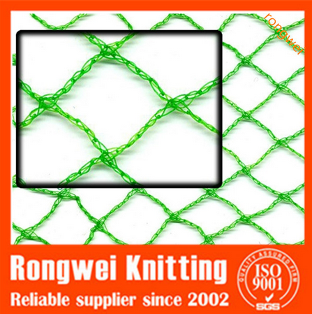 hot selling & high quality bird catching nets trap from china